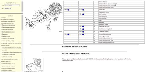 vehicle repair manual 2009 ford flex security system service manual service repair manual free download 2009 ford flex interior lighting service
