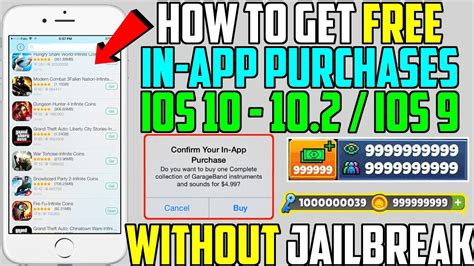 how to get in app purchases for free android how to get in app purchases free paid apps free no jailbreak no computer ios 10 10 2