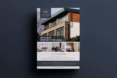 real estate flyer templates design shack