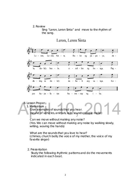 sofa 2 lyrics grade 3 music teachers guide