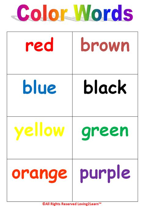 color words print out color in words learning new words colors