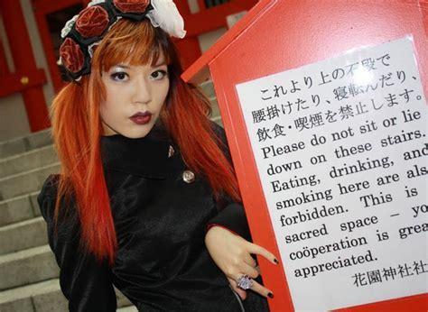 BEST MAID CAFE IN TOKYO, JAPAN: AKIHABARA ANGEL & DEMONS