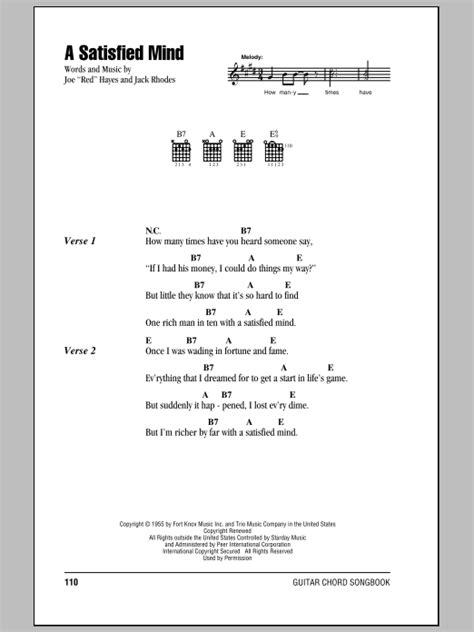 england swings lyrics england swings by roger miller hal leonard prima music