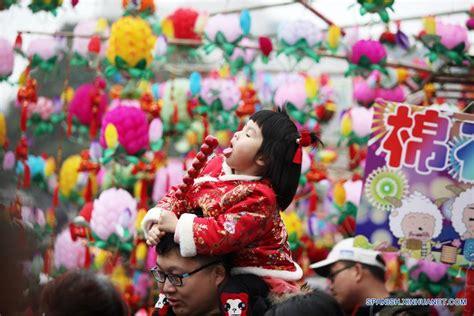 Diferentes actividades para celebrar el Año Nuevo Lunar ...