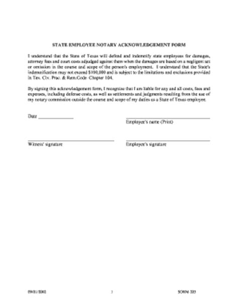 acknowledgement form fill online printable fillable