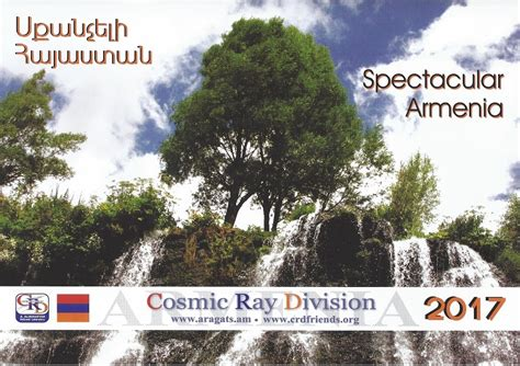 Armenian Calendar 2017 Armenian Calendar