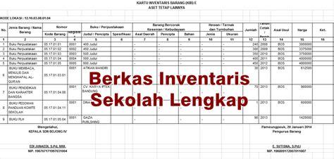 format buku inventaris barang sekolah contoh format berkas dan laporan inventaris barang sekolah
