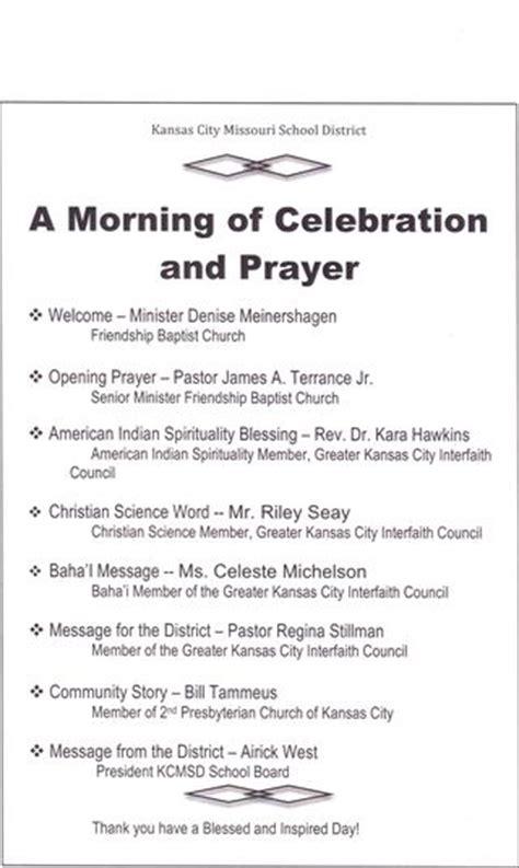 prayer breakfast agenda