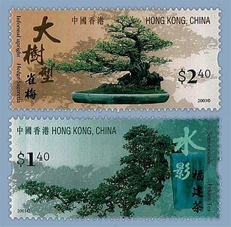 Brief Schweiz Hongkong Briefmarken Mit Dem Motiv Bonsai Aus Hongkong