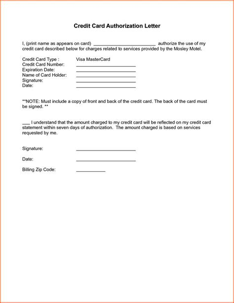 employment authorization letter template sle authorization letter for employment certificate
