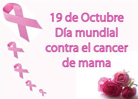 imagenes originales contra el cancer de mama frases sobre signo cancer todas frases