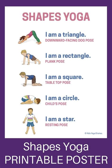 printable yoga poster shapes yoga how to teach shapes through movement