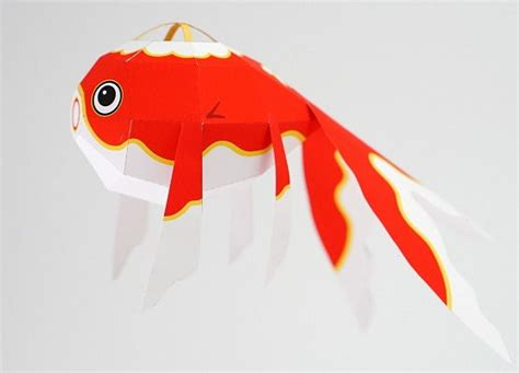 Papercraft Fish - new paper craft golden fish lantern free papercraft