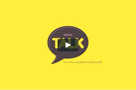 Kakaotalk Logo kakao logo www imgkid the image kid has it