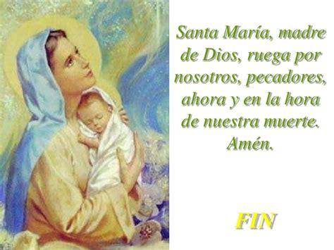 santa mar 205 a madre de dios y madre nuestra imagenes maria power point