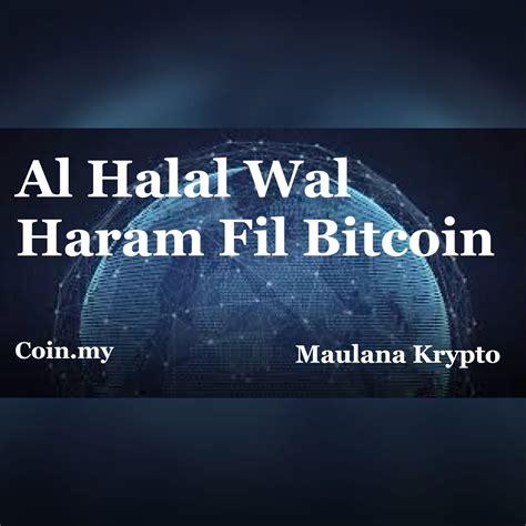 bitconnect halal al halal wal haram fil bitcoin coin my