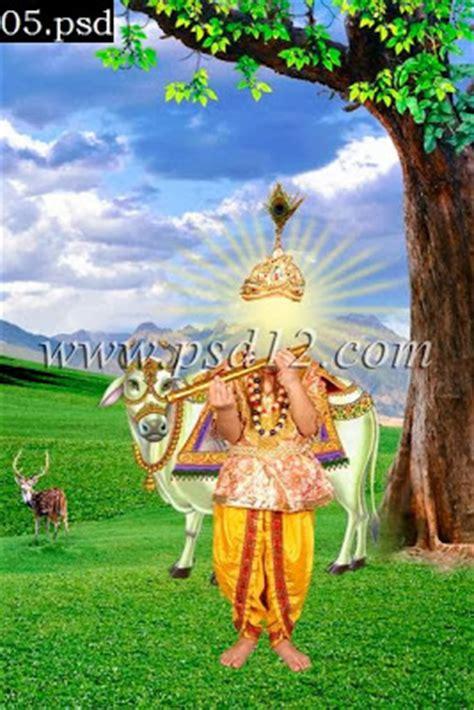 download themes krishna photoshop backgrounds krishna theme for children