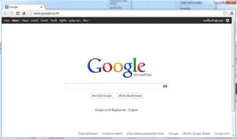 google images recognition การทำให โปรแกรม google chrome สามารถใช งาน e office