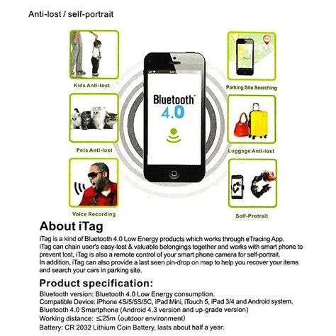 Exclusive Itag Anti Lost Key Finder Locator Wallet Finder Bluetooth S smart itag wireless bluetooth tracker car child wallet pets key finder gps locator anti lost