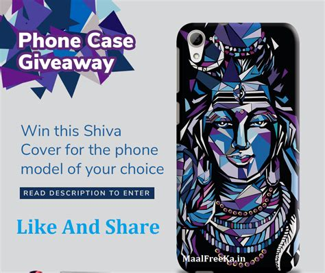 Free Phone Giveaway In India - phone case giveaway win free shiva phone cover free sles daily free giveaways