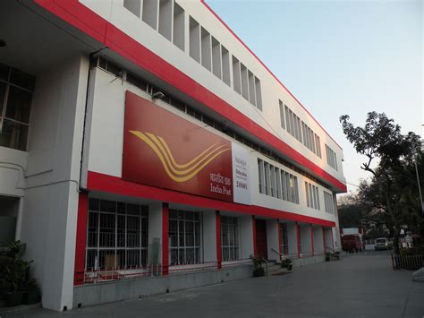 post office india post uttrakhand