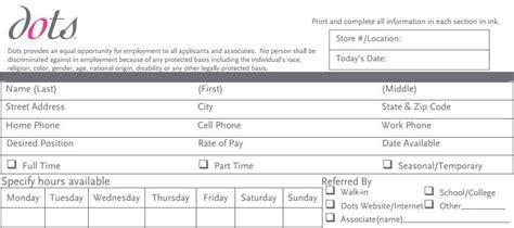 express pros application online dots job application printable job employment forms