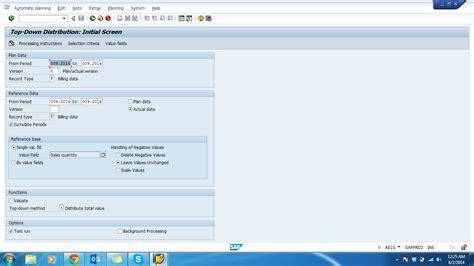 sap kepm tutorial kepm top down distribution of planned data