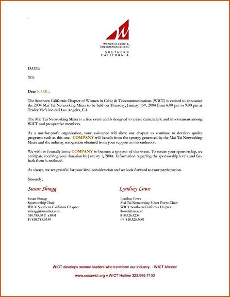 sponsorship template sponsorship letter sponsorship templates