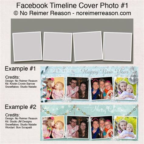 free facebook timeline cover photo template digishoptalk