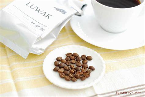 Luwak Coffee image gallery luwak coffee