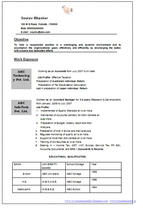 resume format for chartered accountant in word 10000 cv and resume sles with free resume format of a chartered accountant