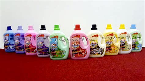 Kereta Gb Ellum Pink Black sabun murah direct dari kilang kuality dijamin product photo