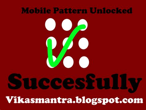 pattern lock unlock process easy steps to unlock android mobile pattern lock usb