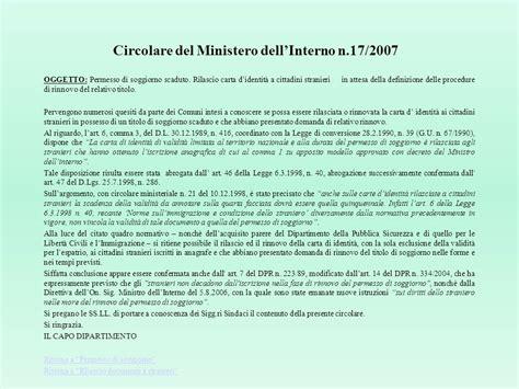 circolari ministero dell interno risposte ai quesiti pi 249 frequenti dell area c i e ppt