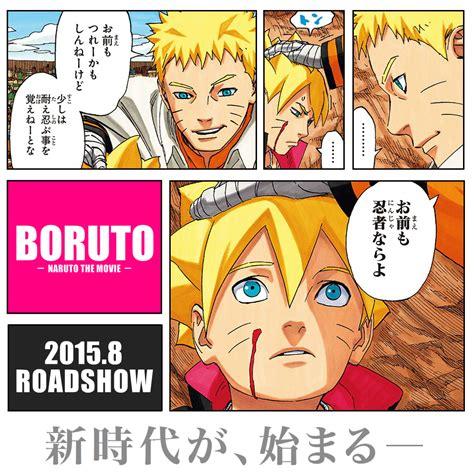 boruto quiz answers boruto movie august 2015 naruto shippuuden photo
