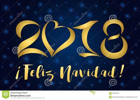 imagenes de navidad 2018 figuras de oro 2018 de la tarjeta del navidad del feliz