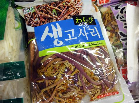 fernbrake gosari korean cooking ingredients maangchi