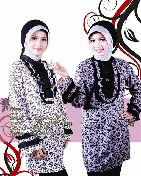 Baju Istiqomah Tanpa Batas Dapatkan Harga Terbaik Beli Di Shop Baju Muslim