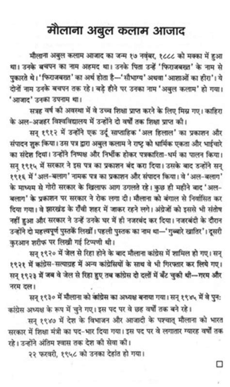 Nuremberg Trials Essay Ideas by Corruption In India Essay