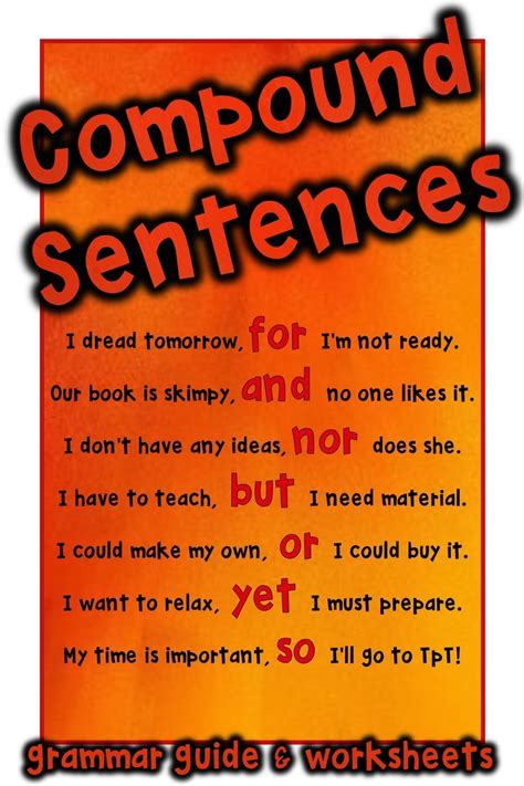 Fanboys Grammar Worksheet