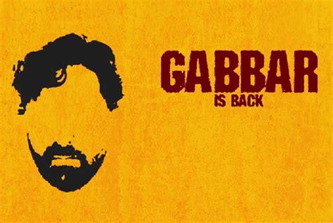 full hd video gabbar is back watch akshay kumar gabbar is back official trailer hd