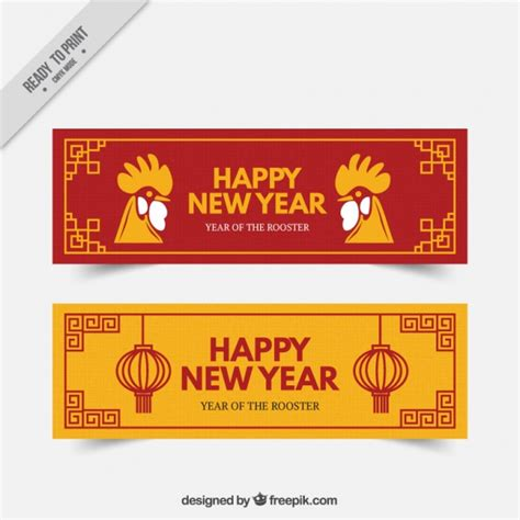 new year banner meaning and yellow banners for new year vector free