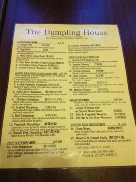 Menu Back Side Picture Of Dumpling House Davis Tripadvisor