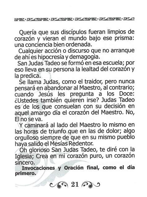 santo toribio romo biography in spanish san judas tadeo novena con rosario y oraciones ls402a