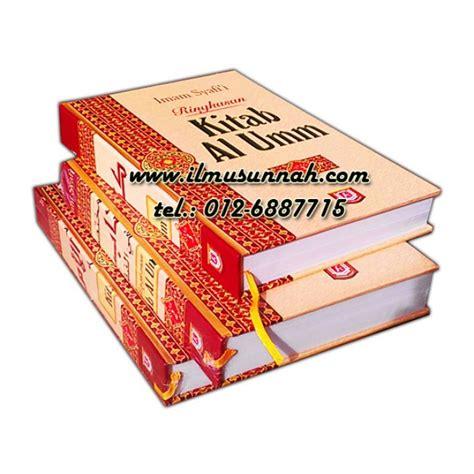 Kitab Al Umm ringkasan kitab al umm
