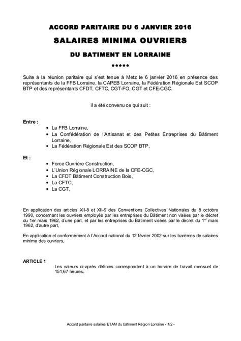 coeficient batiment 2016 grille salaire batiment coefficient 185