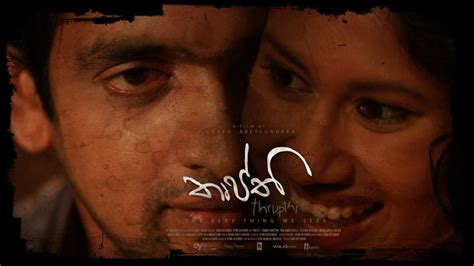film sri lankan striking upcoming actress sulochana weerasinghe sri