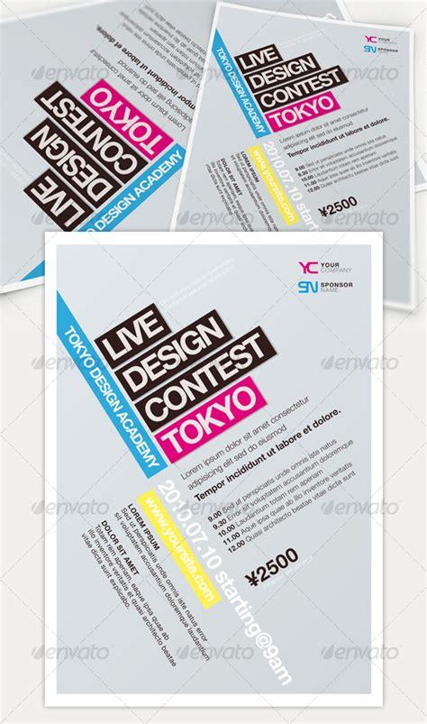print ad templates get minimal flyer 02 print ad templates