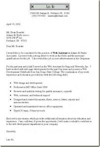 bullet points in a cover letter employment quest course