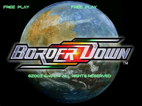 emuparadise up to down border down rom download